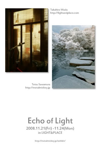 Echo_of_light