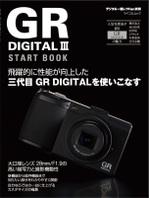 Gr_lll_hyoshi_2