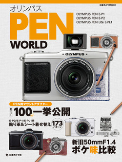 Pen_cover_s