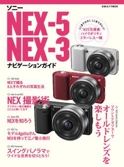 Nex_h1_sample