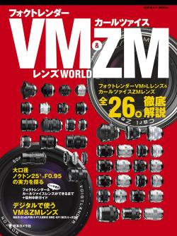 Vm_zm_cover_s