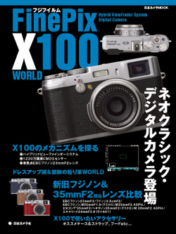 X100_cover