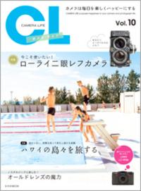 Cl_h1_fuchi