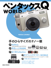 Q_cover