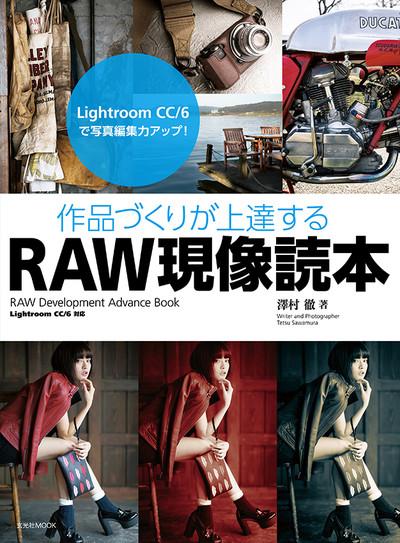 Raw_s