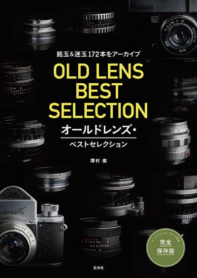 Olbs_cover