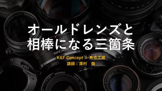Kf_cpp2018