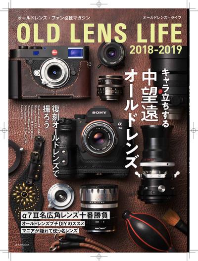 Oll2018_hyoushi