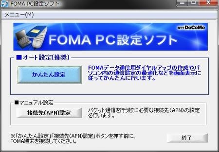 Foma22