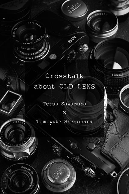 Crosstalk_2