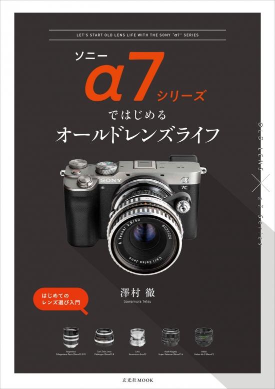 A7_oll_s