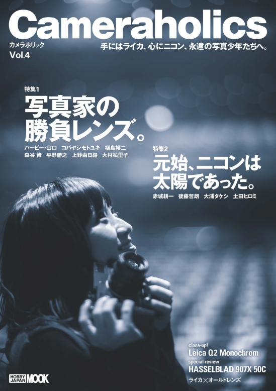 P000_cover_1116a