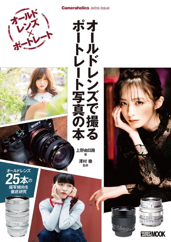 Ueno_s